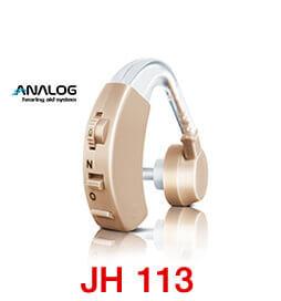 เครื่องช่วยฟัง Lantex JH113